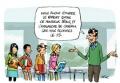 Une forte majorité en faveur de l'enseignement de Noël à l'école